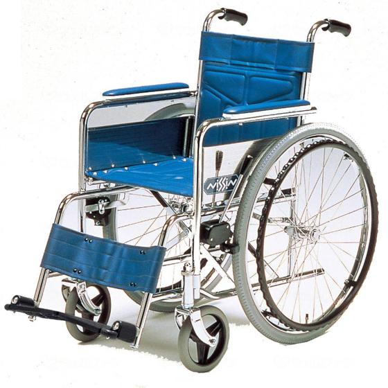 スタンダード 標準 スチール製 自走用 車椅子 NS-1 日進医療器 nissin 送料無料 病院 施設 車イス 車いす くるまいす