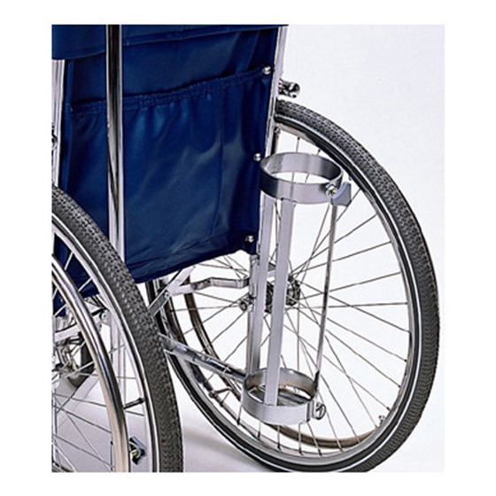 車椅子関連商品[日進医療器]KF-20S/KF-20S2ボンベ架(小)アルミ標準車用アルミ低床車・スチール車用/