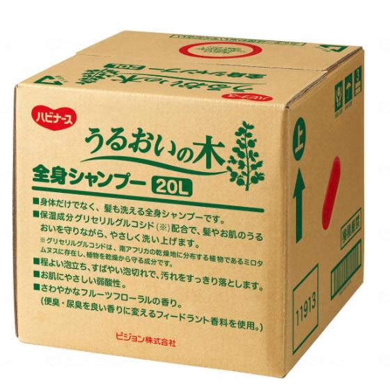 ピジョンタヒラ ハビナース うるおいの木 全身シャンプー 20L 11189