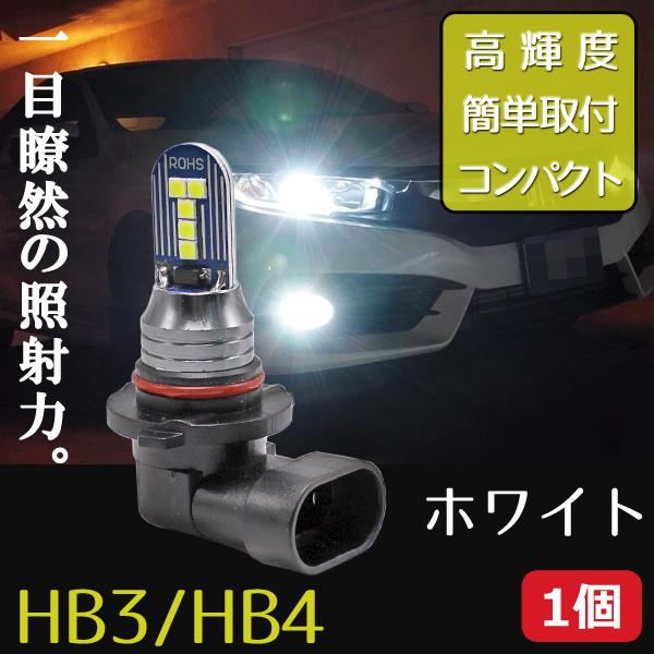 最安値挑戦 送料無料 LEDバルブ LEDヘッドランプ LEDフォグ ホワイト 白 24V対応 高輝度 省エネ 即日発送 LED セットアップ 9006 1個 10W 3030SMD HB3 ヘッドライト 12V 24V HB4 9005 フォグランプ