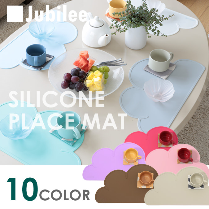 Celebration Of Silicon Luncheon Mat Two Pieces Set Cloud Design Water  Repellency North Europe Jubilee Brand ...