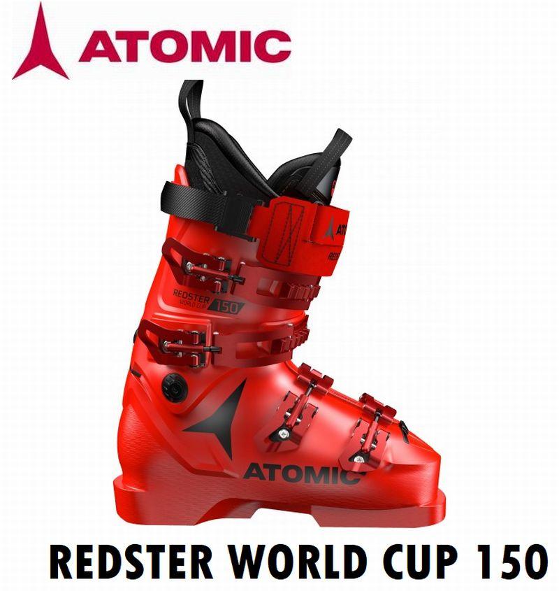 ※コバ削り不要※アトミック スキーブーツ 送料無料 2020 ATOMIC アトミック 日本メーカー新品 スキー CUP 150 ブーツ AE5019780 大幅にプライスダウン REDSTER WORLD