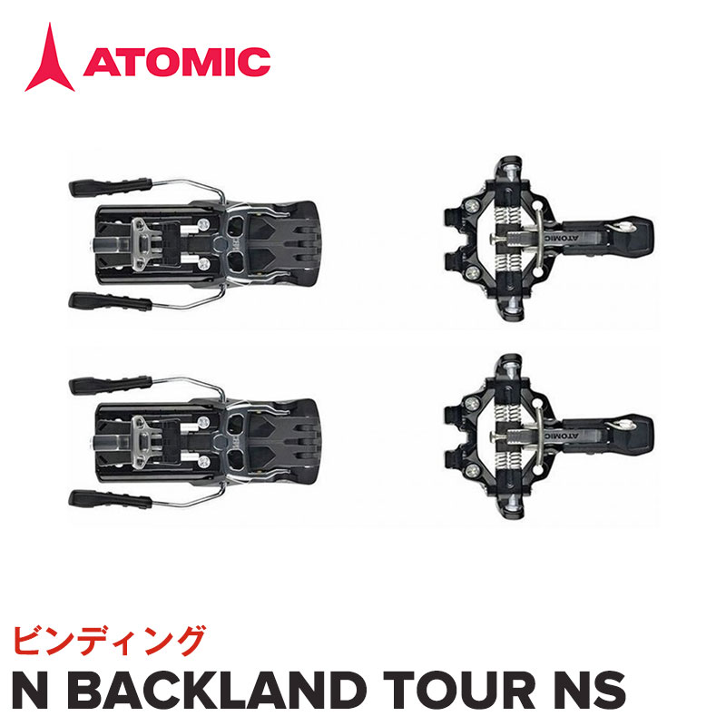 19-20 ATOMIC AD5001846 アトミック ビンディング N BACKLAND TOUR NS+1×2 TOURING BRAKES