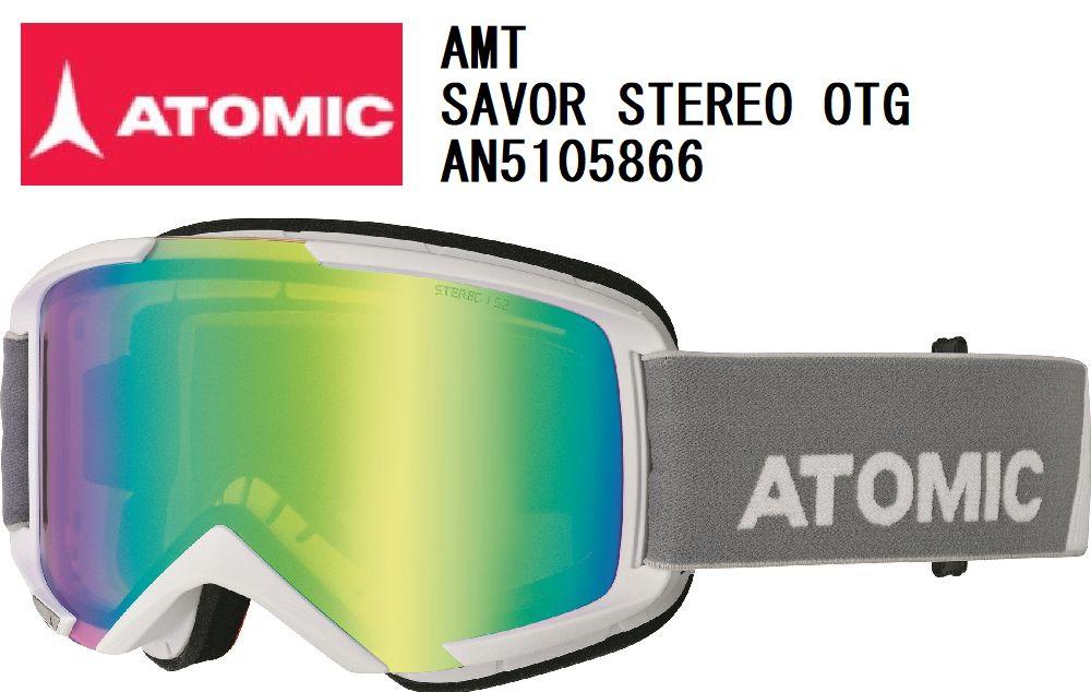 スキー用品 アトミックゴーグル ATOMIC SAVOR STEREO OTG WHITE AN5105866