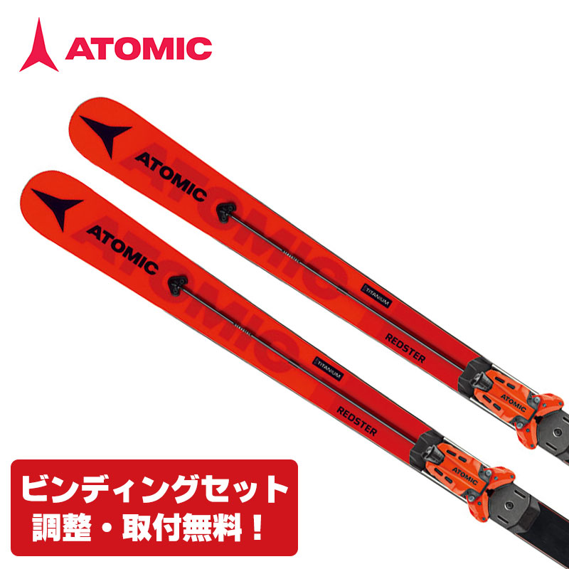2020 ATOMIC REDSTER G9 RS + X12 VAR AD5001608 ビンディングセット レース FISモデル