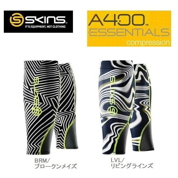 Broken Maze Skins Dnamic Mens Long Tights Free Delivery Aus Wide