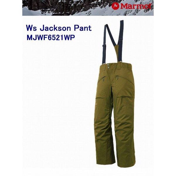 デサント マーモット HEAT NAVI ヒートナビ 登山 旧モデル処分 Marmot マーモットトレッキング PANT ロングパンツ AL完売しました 好評 WS レディース MJWF6521WP アウトドア JACKSON FGRN