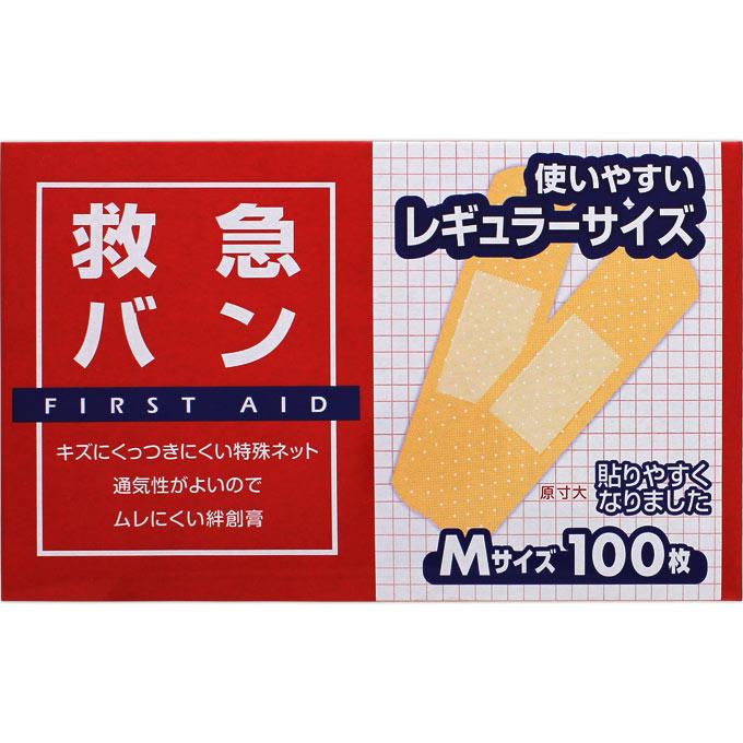 使いやすいレギュラーサイズ 救急バン Mサイズ 日本産 ※アウトレット品 ウェルパーク 100枚