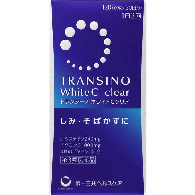 L-システイン、ビタミンCが、しみ、そばかす、日やけによる色素沈着を緩和する。 【第三類医薬品】トランシーノ ホワイトCクリア 120錠 ウェルパーク●