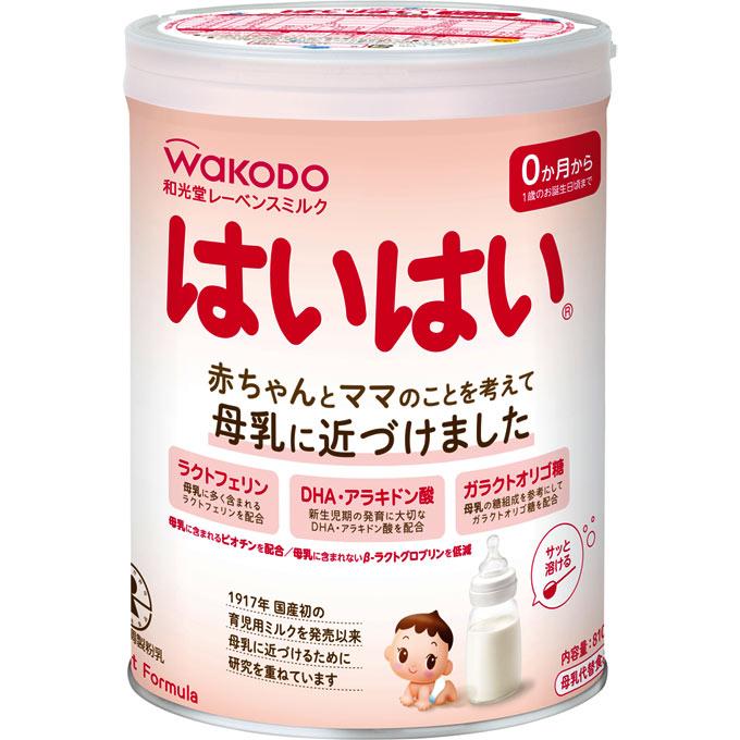 赤ちゃんとママのことを考えて母乳に近づけました 和光堂レーベンスミルク ご注文で当日配送 新品 送料無料 はいはい 10 ウェルパーク 810g
