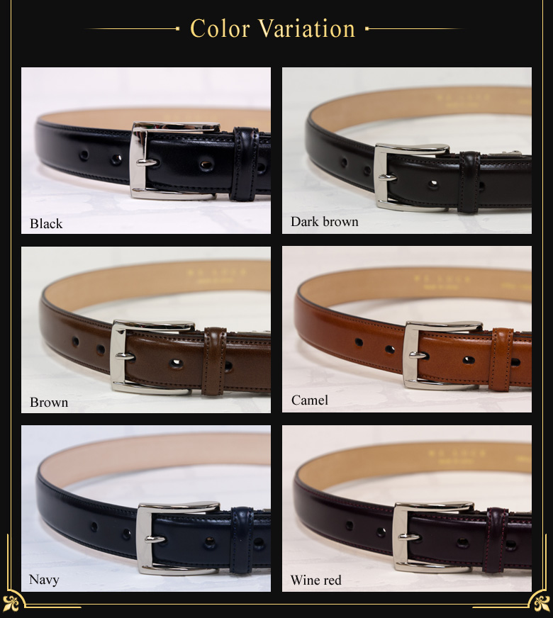 Domestic luxury cordovan belt 30 mm long size '