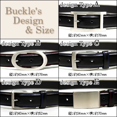Domestic and business belt