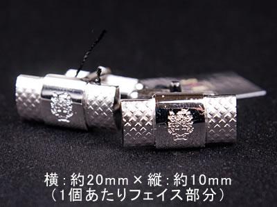 DAKS(鴨)袖口&領帶別針安排日本製造DC10052-DT5052