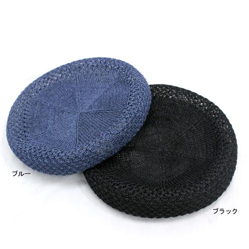 グラッドハンド GLAD 日本最大級の品揃え HAND GANGSTERVILLE ギャングスタービル ハット 帽子 日本産 メンズ PANTHER GSV21SSG08 JUNGLE ジャングルパンサー ベレー帽