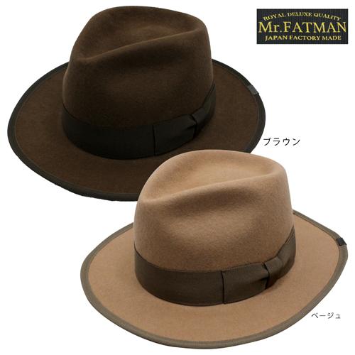 ボルサリーノやステットソンも取り扱う国内屈指の帽子メーカー 最安値 ミスターファットマン ウール ハット 中折れ帽 メンズ ファットハッター Mr.Fatman ユニセックス 姉妹ブランド 値引き