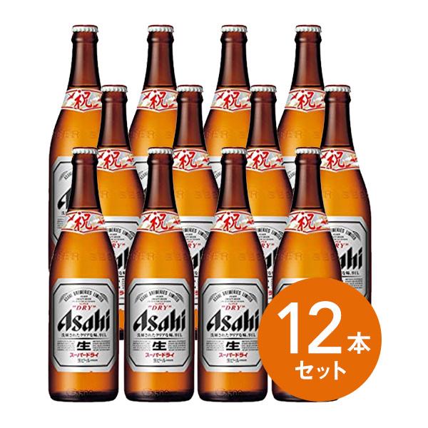 アサヒスーパードライ【中瓶】12本セット