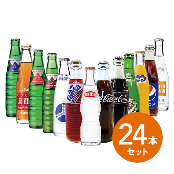 13種類から選べる24本!なつかしい瓶ジュース