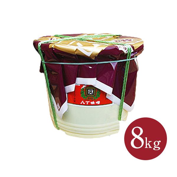 【カクキュー】 八丁味噌こしポリ樽 8kg【送料無料】(一部同梱不可)