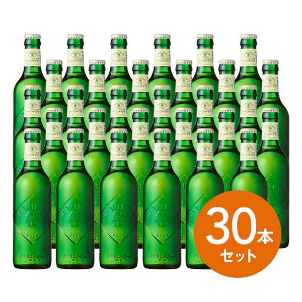 ハートランドビール【小瓶】30本セット