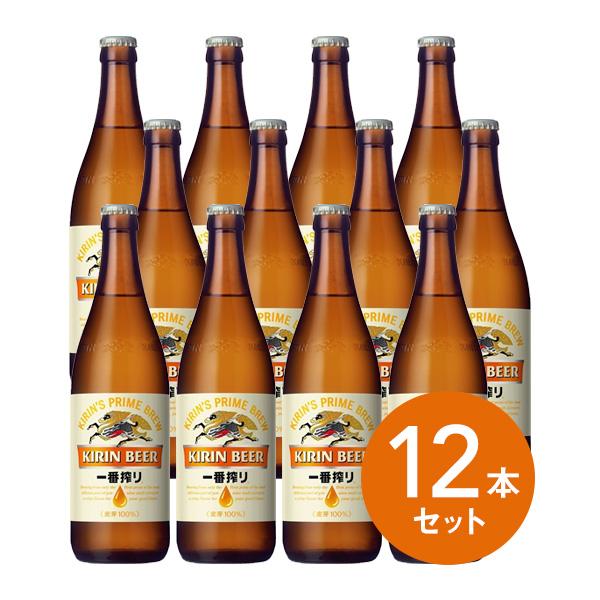 【ギフト】【送料無料】【瓶ビール】キリン 一番搾りビール 633ml大瓶 12本ギフトセット KISB12(同梱不可)