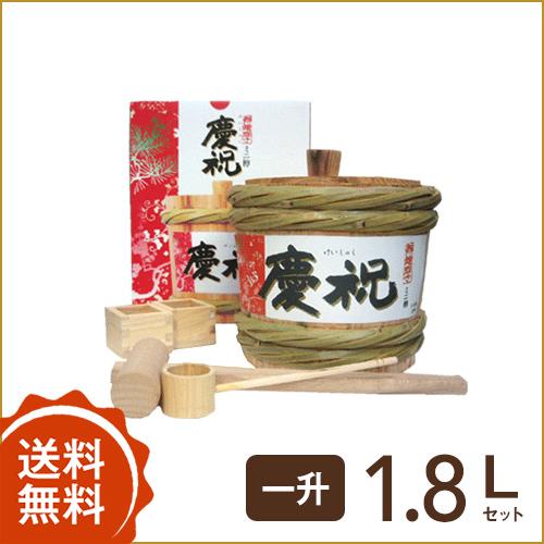 柴田酒造場(孝の司) 鏡開き 慶祝 寿 鏡割り 上撰ミニ樽酒セット 1.8L(一升)