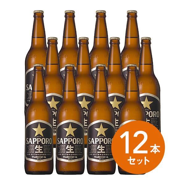 【ギフト】【送料無料】【瓶ビール】サッポロ 黒ラベル 小瓶ビール12本セット