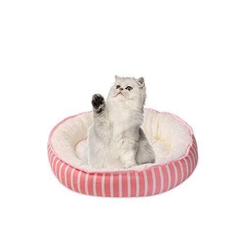 AMOFY ペット用ベッド ペットクッション ソファ 可愛い 暖かい 小動物 犬用 猫用