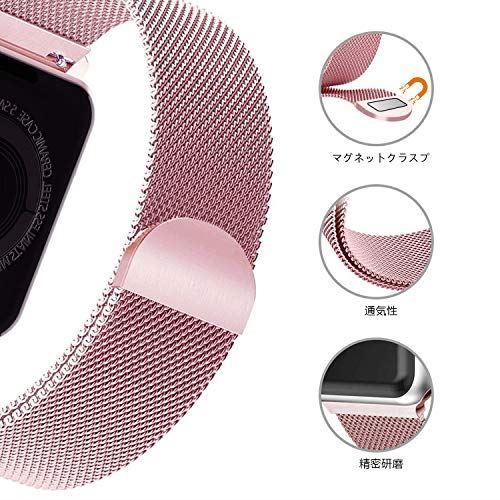BRG コンパチブル apple watch バンド ミラネーゼループ コンパチブルアップルウォッチバンド コンパチブル アップルウォッチ4 コンパチブルapple watch series4 3 2 1に対応 ステンレス留め金製 42mm 44mm ローズゴールド35jALq4ScR