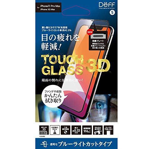 Deff(ディーフ) TOUGH GLASS 3D for iPhone 11 Pro Max タフガラス (ブルーライトカット)