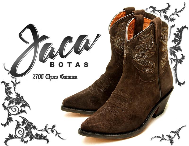 [Botas Jaca] ハカ 2700 Choco Gamuza ブラウン レディース 本革 ウエスタンブーツ ショートブーツ