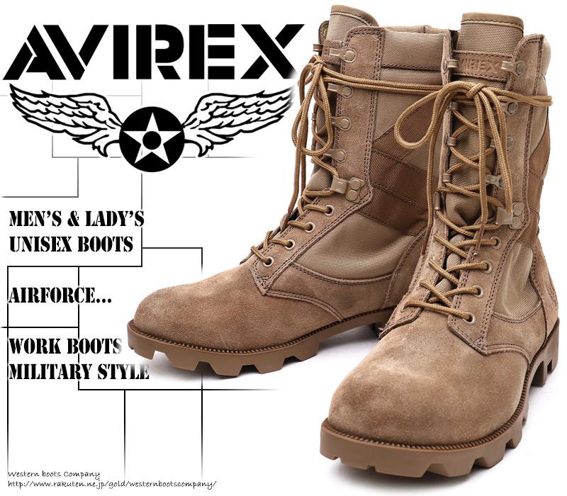 [AVIREX] アヴィレックス(アビレックス) AV-2001 COMBAT コンバットブーツ Beige Suede ベージュスエード メンズ&レディース 本革 ミリタリー ショートブーツ サバゲー