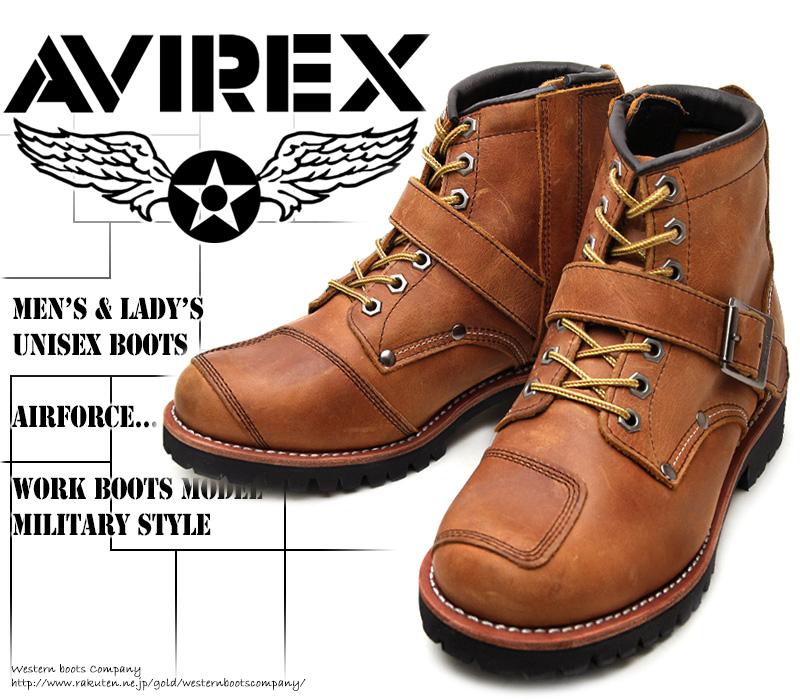 [AVIREX] アヴィレックス(アビレックス) AV-2931 TIGER タイガー Crazy Horse クレイジーホース メンズ&レディース 本革 ライダースブーツ ミリタリーブーツ ショートブーツ