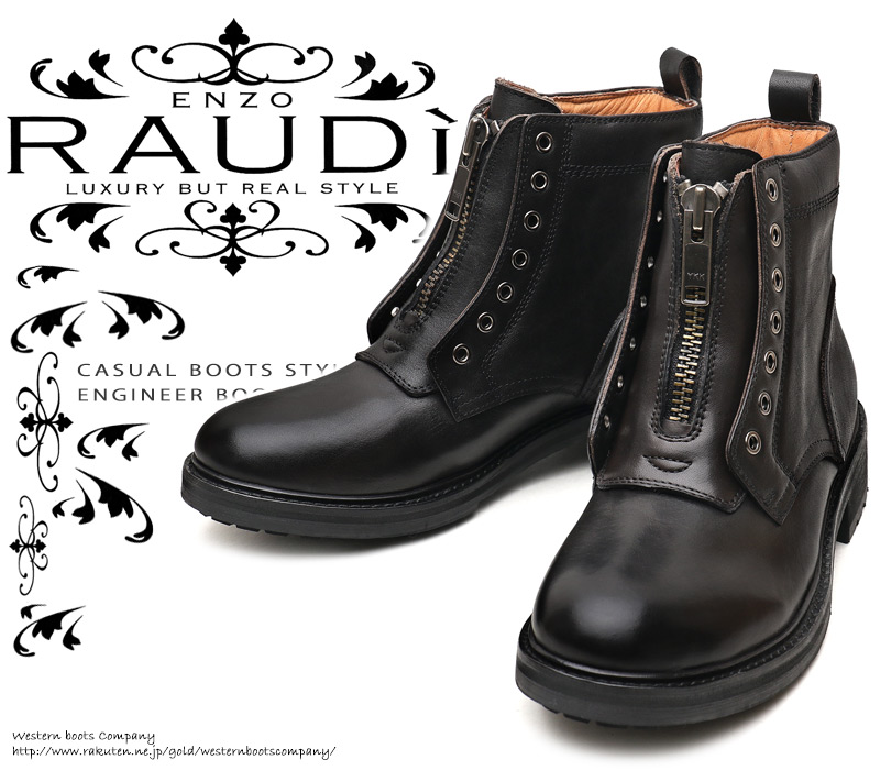 [RAUDi] ラウディー 71218 メンズ Black ブラック 本革 センタージップブーツ