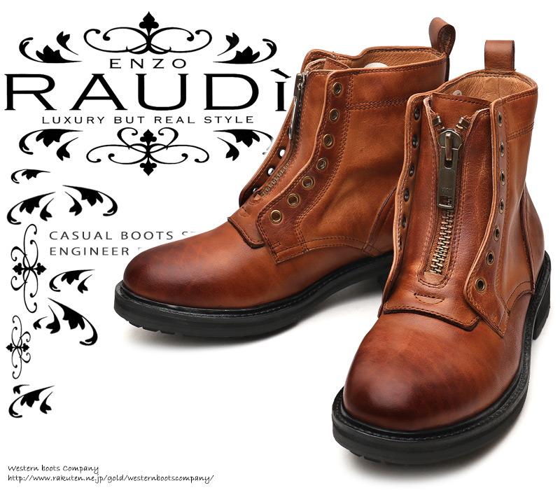 [RAUDi] ラウディー 71218 メンズ Brown ブラウン 本革 センタージップブーツ