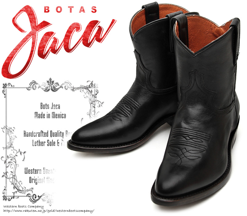[Botas Jaca] ハカ 4019 Piel Cristal Negro ブラック/黒 レディース 本革 ウエスタンブーツ ショートブーツ