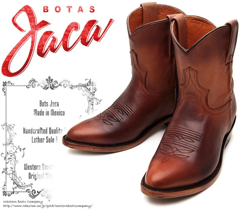 [Botas Jaca] ハカ 4019 Piel Atanado Miel ハニー・ブラウン/茶 レディース 本革 ウエスタンブーツ ショートブーツ