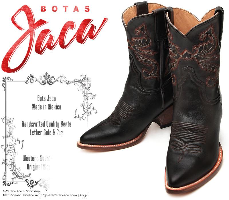 [Botas Jaca] ハカ 8009 Piel Taupo Moka モカ・ブラウン/コゲ茶 レディース 本革 ウエスタンブーツ ミドルブーツ