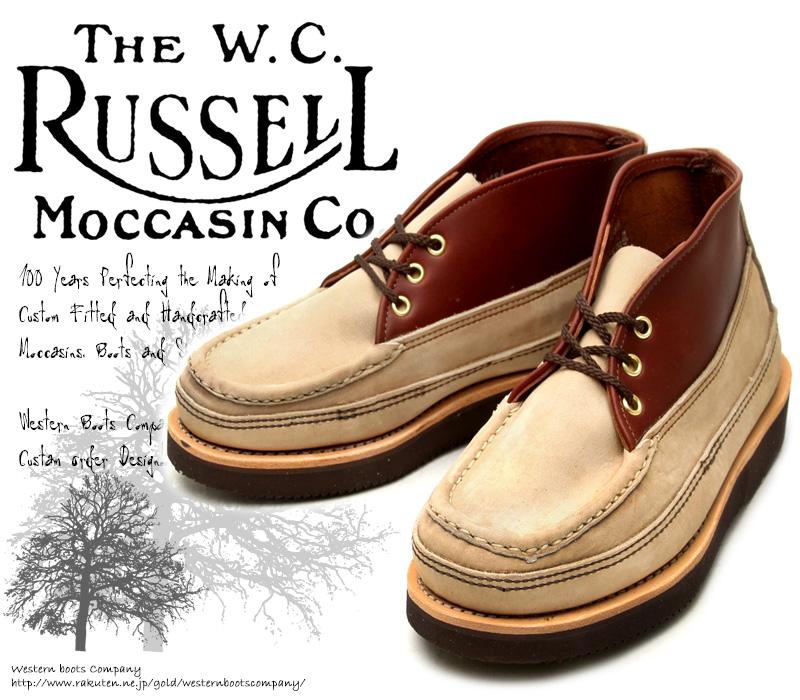 [Russell Moccasin] ラッセルモカシン 200-27W スポーティング クレーチャッカ・ブーツ Bone Suede×Cork Chamois ベージュスエード×ブラウン(Gold/Brown)