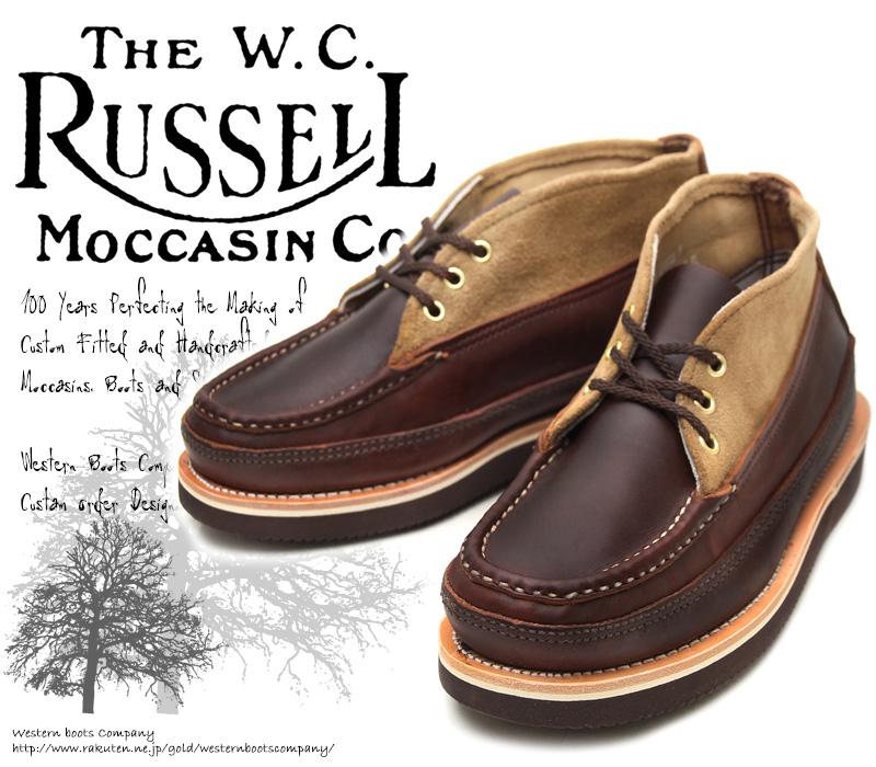 [Russell Moccasin] ラッセルモカシン 200-27W スポーティング クレーチャッカ・ブーツ Brown Chromexel×Tan Larami Suede ブラウンクロムエクセル×タンララミー・スエード(Gold/White)
