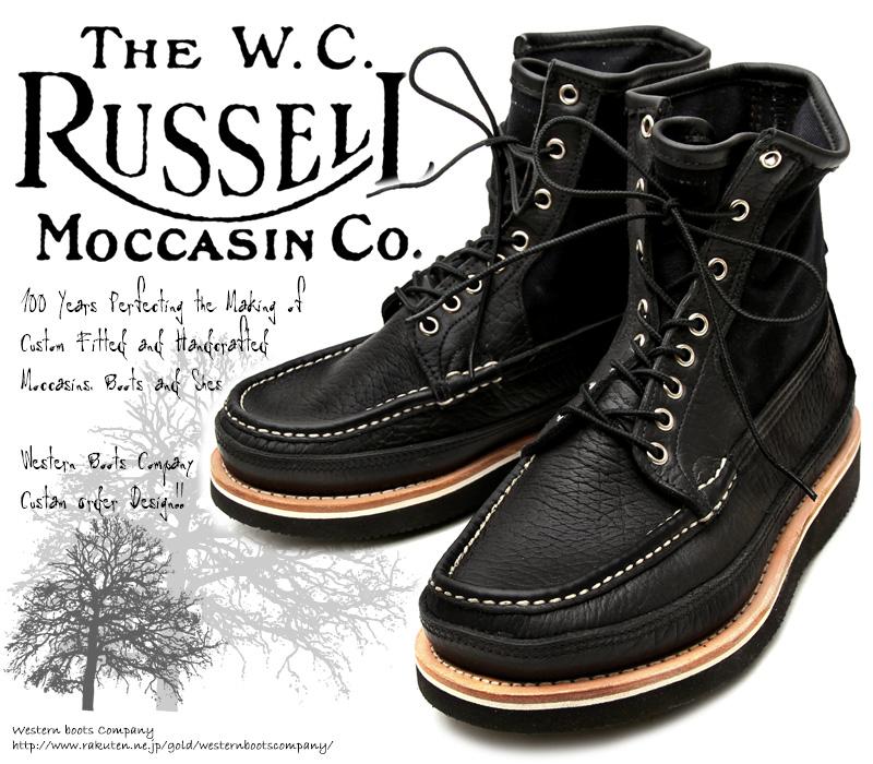 [Russell Moccasin] ラッセルモカシン -PH- SAFARI BOOTS サファリ・ブーツ Black Weather Tuff ブラック(Silver/White)
