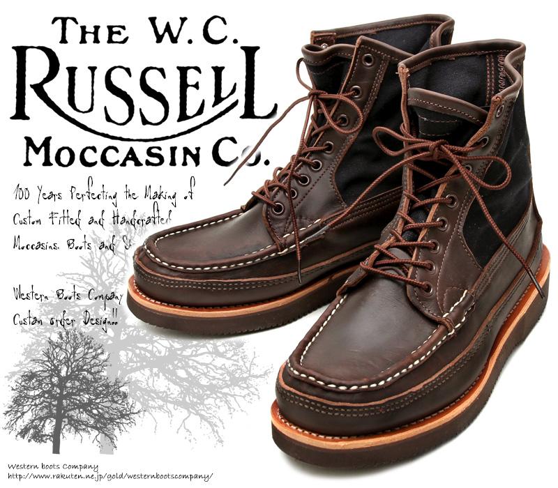 [Russell Moccasin] ラッセルモカシン -PH- SAFARI BOOTS サファリ・ブーツ Expresso Navigator エスプレッソナビゲーター(Brown/Brown)