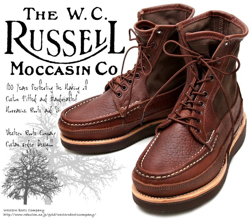 [Russell Moccasin] ラッセルモカシン -PH- SAFARI BOOTS サファリ・ブーツ German Tan Weather Tuff ジャーマン・レッド(Brown/Brown)