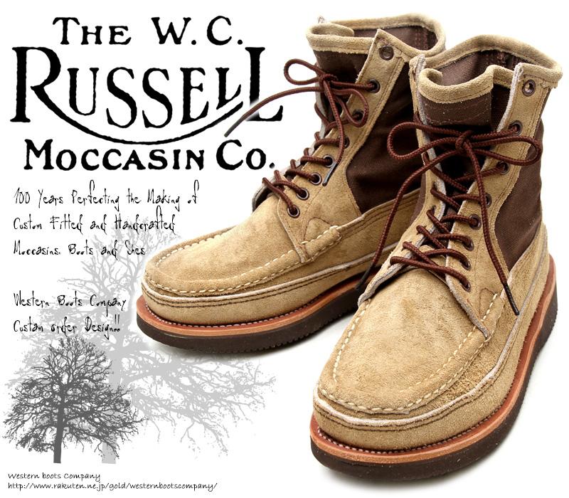 [Russell Moccasin] ラッセルモカシン -PH- SAFARI BOOTS サファリ・ブーツ Tan Laramie Suede タン・ララミースエード(Brown/Brown)