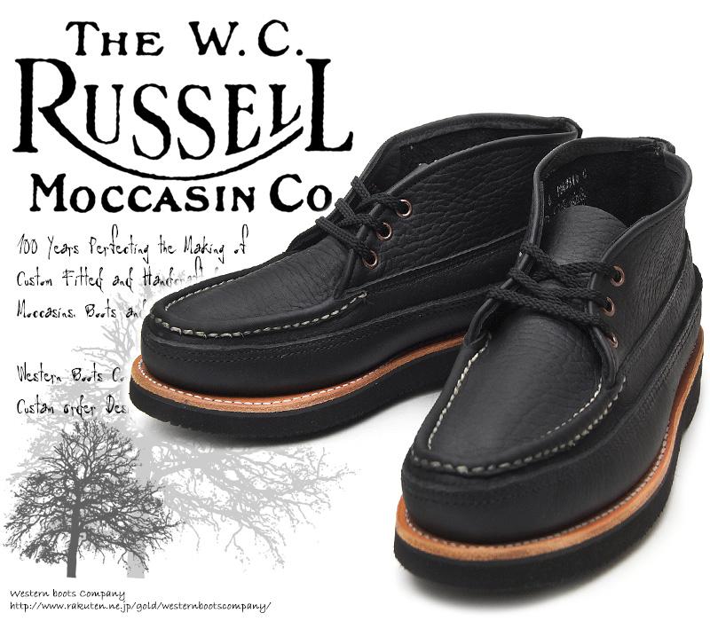 [Russell Moccasin] ラッセルモカシン 200-27W スポーティング クレーチャッカ・ブーツ Black Weather Tuff ブラック(Antique Brown/Black)