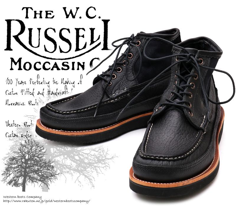 [Russell Moccasin] ラッセルモカシン -SHPH- ショートサファリ・ブーツ Black Weather Tuff ブラック(Antique Brown/Brown)
