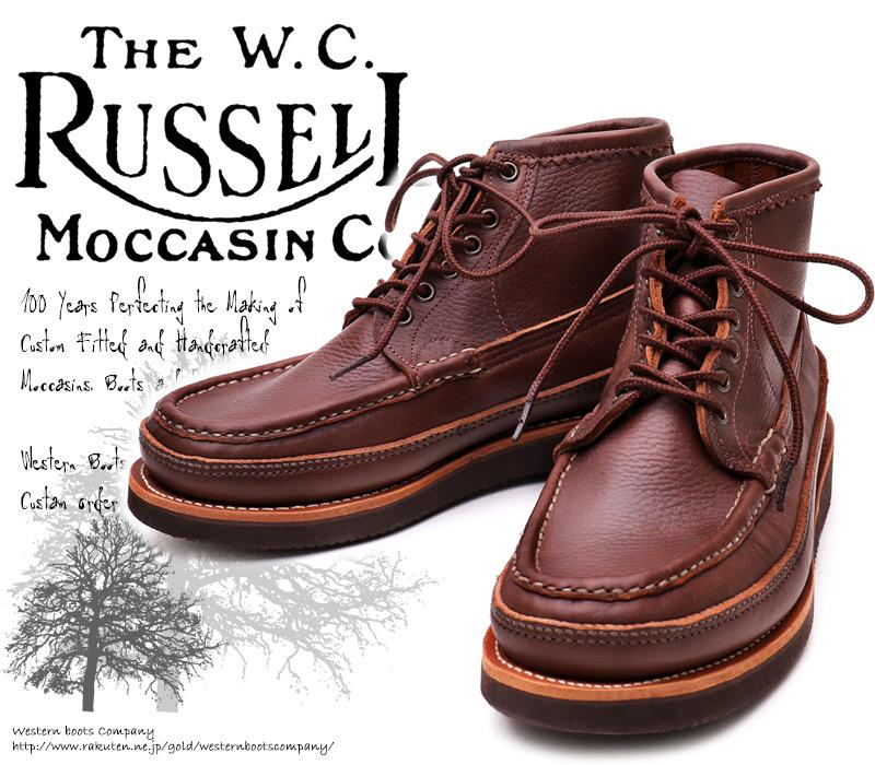 [Russell Moccasin] ラッセルモカシン -SHPH- ショートサファリ・ブーツ Brown Driftwood ブラウン ドリフトウッド(Antique Brown/Brown)