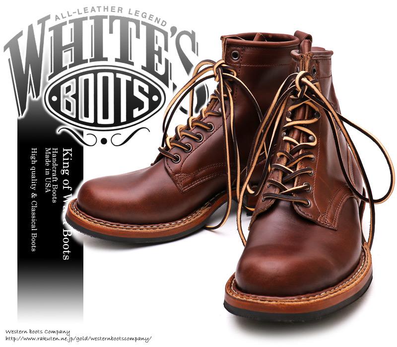 [WHITE'S BOOTS] ホワイツ ブーツ 350BW6-PT Farmer Rancher ファーマーランチャー Smoke Jumper スモークジャンパー Brown Chromexcel ブラウン・クロムエクセルレザー