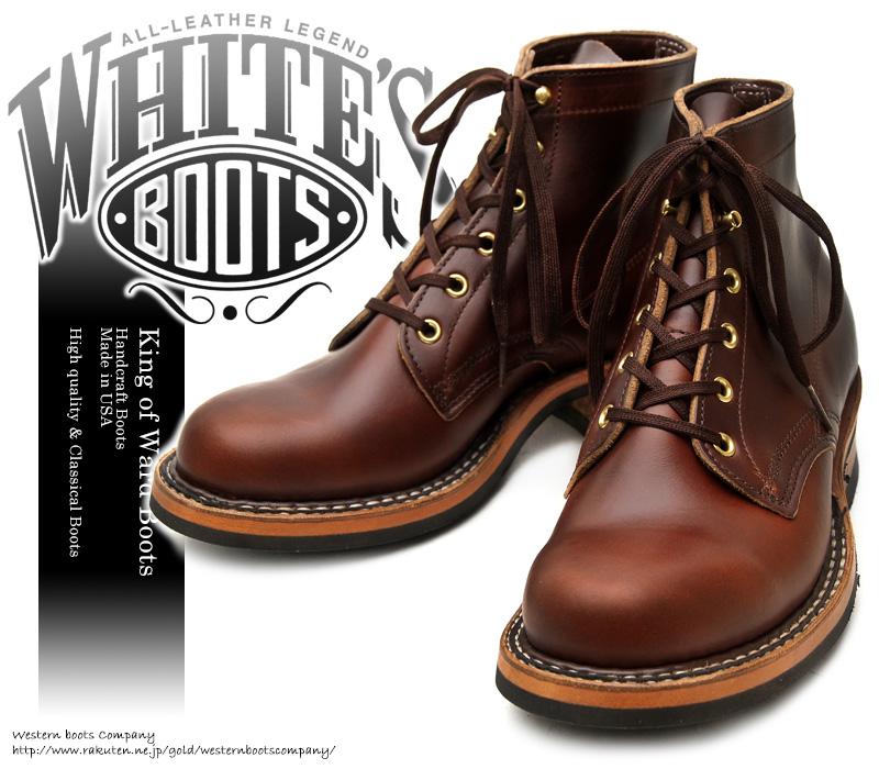 [WHITE'S BOOTS] ホワイツ ブーツ 2332MV Semi Dress セミドレス Brown Chromexcel ブラウン・クロムエクセルレザー