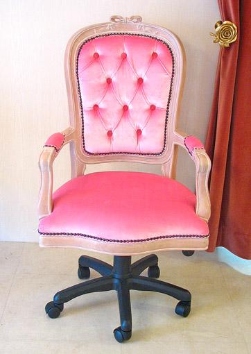 Princess Furniture Order Pee Swivel Chair Audrey Ribbon Sculptures Pink Beige