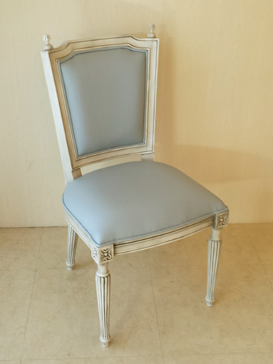 Imported Furniture □ Order Furniture □ Princess Furniture □ Madame Coco □  Dining Chairs □ Upholstered □ Of Grayish Blue Faux Leather Finish □ White  ...